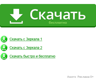 На микро программа сд ремонта для русском